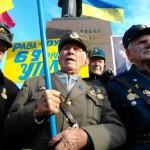 Мітинг «Свободи» у Києві